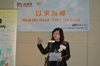 Ms Becky Luk, Executive Director of Fu Hong Society, introduced Society's service