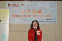 Ms Cecilia Lam, Vice Chairman of Fu Hong Society, introduced service for persons with autism and developmental disabilities