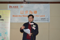 "Dr Kenneth Sin, Council Member of Fu Hong Society, introduced ""Best Buddies Hong Kong"" Movement"