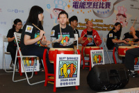Chinese Drum Performance – Hong Kong Buddhist Association Children & Youth Centre, Pui Kiu Middle School Chapter and FHS Hong Kong East Service Units